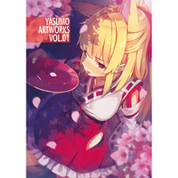 Doujinshi - Illustration book - YASUMO ARTWORKS VOL.01 / もす屋