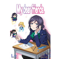 Doujinshi - Novel - Love Live / Yazawa Nico x Ayase Eri (My dear friends.) / worksLUNA