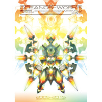 Doujinshi - Illustration book - Medabots (OCEANOS-WORKS ENDOFWORLD) / スタジオアルフォンス