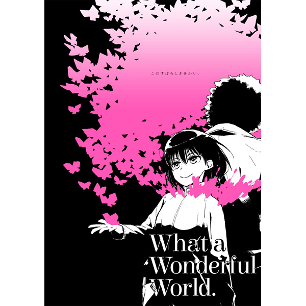 Doujinshi - NINJA SLAYER / Yamoto Koki (What a Wonderful World) / 黒猫大和