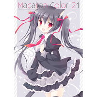 Doujinshi - Illustration book - Macaroncolor21 / CASCADE
