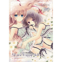 [Adult] Doujinshi - Compilation - Share happy doll / TWIN HEART
