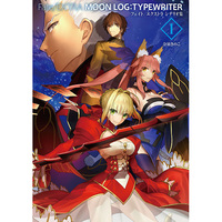 Doujinshi - Fate/EXTRA (Fate/EXTRA MOON LOG:TYPEWRITER I) / TYPE-MOON