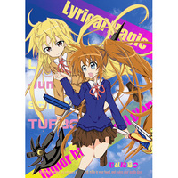 Doujinshi - Magical Girl Lyrical Nanoha / Nanoha x Fate (Lyrical Magic Junior high school diary TURBO) / ryu-minBS