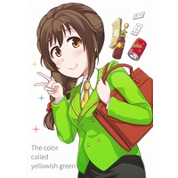 Doujinshi - IM@S: Cinderella Girls / Senkawa Chihiro (The color called yellowish green) / 秋空風味