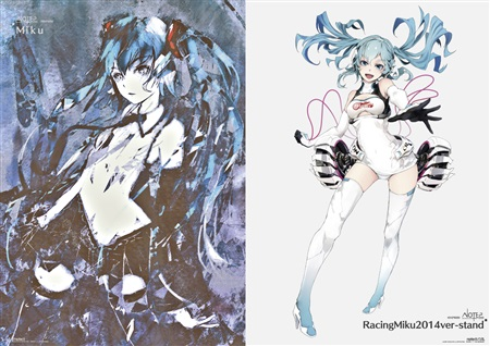 Doujinshi - Illustration book - VOCALOID / Miku & Yukari (NOTE2) / シマアジ
