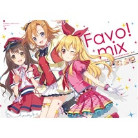 Doujinshi - Illustration book - Favo!mix / ETERNAL LAND