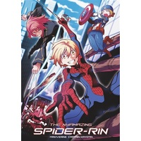 Doujinshi - Love Live (THE NYAMAZING SPIDER-RIN) / RindaRinda