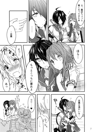 Doujinshi - Kantai Collection / Kako & Furutaka (とある重巡姉妹のこぼれ話) / my pace world
