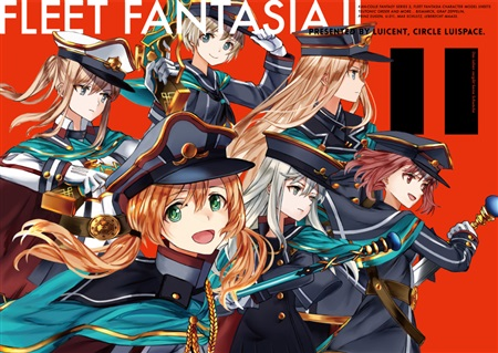 Doujinshi - Illustration book - Kantai Collection (FLEET FANTASIA II) / LUISPACE