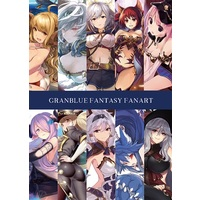 Doujinshi - Illustration book - Anthology - GRANBLUE FANTASY / Narumea & Anira (GRANBLUE FANTASY FANART) / FG空域