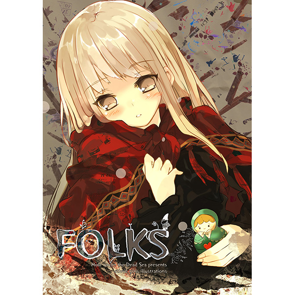 Doujinshi - Illustration book - FOLKS / 死海のモグラ
