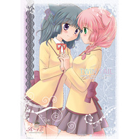 [Adult] Doujinshi - TWIN TAIL / HAPPY PROJECT (TWIN TAIL)