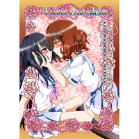 Doujinshi - Hibike! Euphonium / Ōmae Kumiko & Kōsaka Reina & Taki Noboru (Turn the skin of good child) / にぃさん工房
