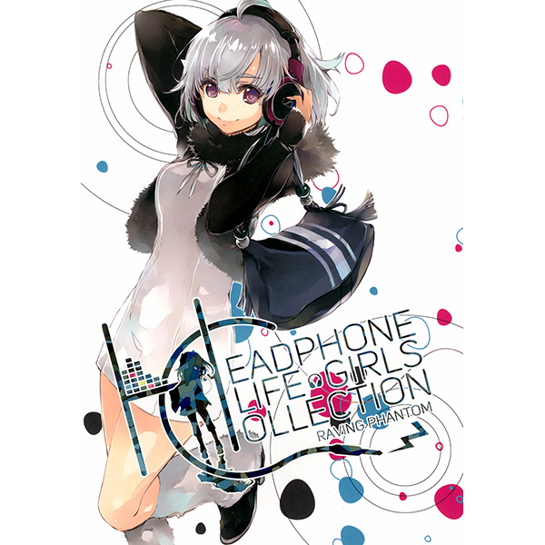 Doujinshi - Illustration book - HEADPHONE LIFE GIRLS COLLECTION / RAVING PHANTOM