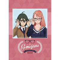 Doujinshi - Illustration book - Mobile Suit Gundam UC / Banagher Links (G-MEGANE) / keiconet