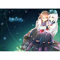 Doujinshi - Illustration book - Kantai Collection / Ikazuchi & Hibiki (Astro*Log) / こずみっくいであ