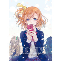 Doujinshi - Illustration book - Love Live / Honoka & Rin & Nico (FOCUS) / pacco