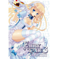 Doujinshi - Illustration book - FAIRY TALE3 / 儚