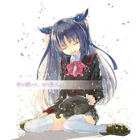 Doujinshi - Novel - Little Busters! / Sasasegawa Sasami (歩み続けた、その先へ。) / TTM
