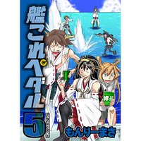 Doujinshi - Yowamushi Pedal (艦これペダル5) / Love Love Boys Club