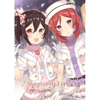 Doujinshi - Illustration book - Love Live / Eri & All Characters & Maki & Nico (Dreaming) / pecora room