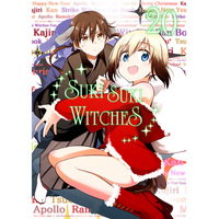 Doujinshi - Strike Witches (SUKISUKIWITCHES20) / Ramakifrau