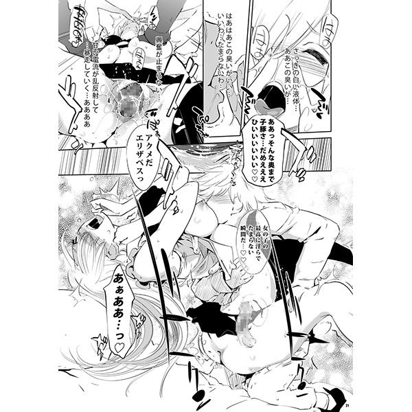 hentai doujinshi site