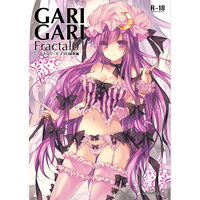 [Adult] Doujinshi - Compilation - Touhou Project / Patchouli Knowledge (GARIGARI Fractal01 パチュリーモノクロ総集編) / alemateorema