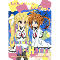 Doujinshi - Magical Girl Lyrical Nanoha / Nanoha x Fate (Lyrical Magic N×H Diary) / ryu-min BS