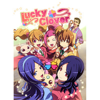 Doujinshi - Novel - Anthology - Fresh Precure! / All Characters (Pretty Cure) (LuckyClover) / ハートのディクショナリー準備会
