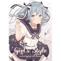 Doujinshi - Illustration book - VOCALOID / Rin & Miku (Girl's Style) / pecora room