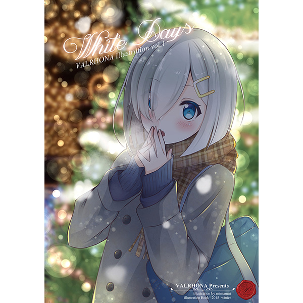Doujinshi - Illustration book - Kantai Collection / Hamakaze (Kan Colle) (White Days) / VALRHONA