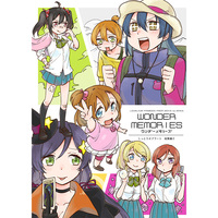 Doujinshi - Anthology - Compilation - Love Live / Honoka & All Characters & Kousaka Yukiho (ワンダーメモリーズ) / Shittori Oblate