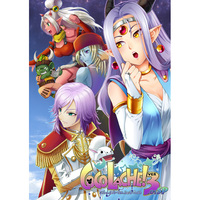 Doujinshi - Anthology - Dragon Quest / All Characters (COCOLACHE!ver3.01SP) / Slap Stick 越後米餅