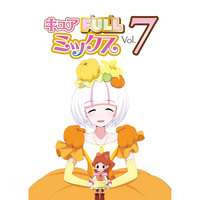 Doujinshi - Manga&Novel - Anthology - Smile PreCure! / Cure Flora & Cure Twinkle (キュアFULLミックス Vol.7) / うぇーーい!!