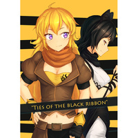 Doujinshi - RWBY / Blake Belladonna & Xiao Long Yang (TIES OF THE BLACK RIBBON) / アメフルココロ