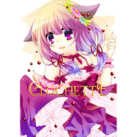 Doujinshi - Illustration book - Clochette / conica