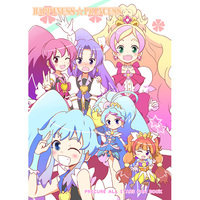 Doujinshi - HappinessCharge Precure! (HAPPINESS☆PRINCESS) / kusukusu7