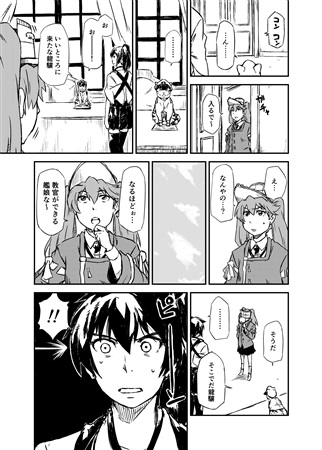 Doujinshi - Kantai Collection / Kaga & Shirayuki & Ryujyou (第二艦隊の日常2) / みみのんこ