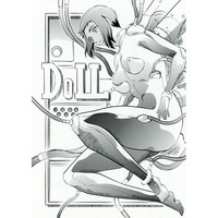 [Adult] Doujinshi - Ghost in the Shell / Kusanagi Motoko (DOLL) / Busou Megami