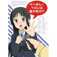 Doujinshi - K-ON! / Mio & Yui & Suzuki Jun (けいおん! YOUは誰が好き?) / Umou Buton!
