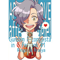 Doujinshi - Gundam series (APPLE LOVE after Triangle) / NOUGAT