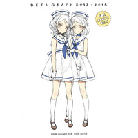 [Adult] Doujinshi - Novel - Illustration book - Compilation - betagraph 2013-2015 / 少女騎士団 (Shoujo Kishidan)