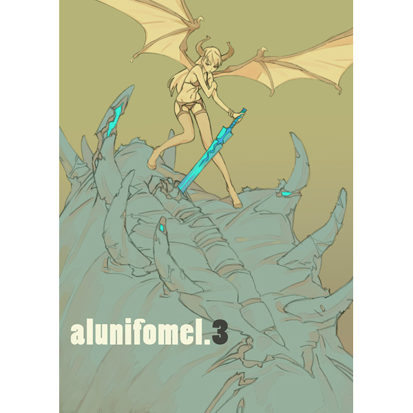 Doujinshi - Illustration book - alunifomel.3 / アルニホメル
