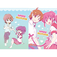 Doujinshi - Anthology - HappinessCharge Precure! / Sagara Seiji & Aino Megumi (lovely complete!) / 猫庭の春
