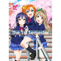 Doujinshi - Illustration book - Love Live / Honoka & Kotori & Umi (The 1st Semester) / Unstoppable+