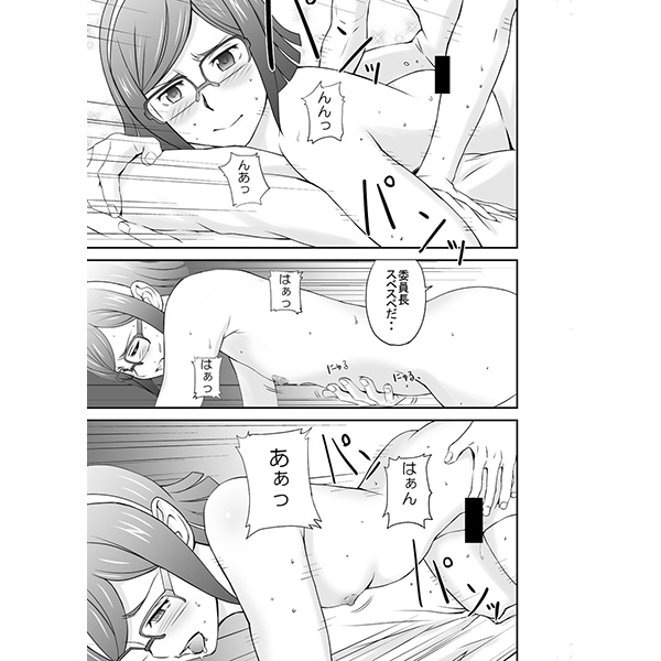 [Adult] Doujinshi - BUILD FIGHTERS / Sei Iori x Iori Rinko & Sei Iori x Kousaka China (TINA RINKO TRY) / あすへりかる