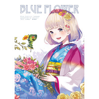 Doujinshi - Illustration book - BLUE FLOWER / ひつじドロップ