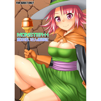 [Adult] Doujinshi - Dragon Quest / Wizard (MONSTER-H魔法使いさん奮闘記) / 猫画亭